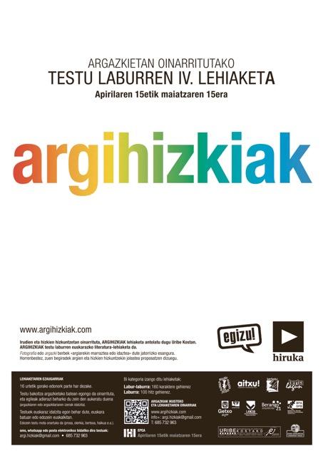 argihizkiak_kartela_20151